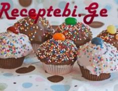 11801925-cupcake-cake-truffle