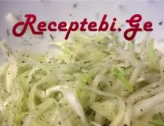 mjave an umi kombostos salata