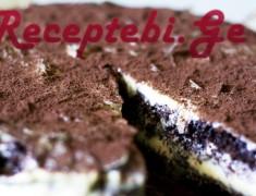 arajnis-torti1