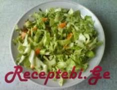 kombostos salata zafranit da xmeli suenlit