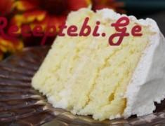 nayinis torti