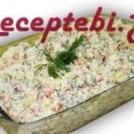 salata mwvane bardisgan