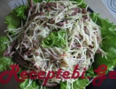 bolokis salatii