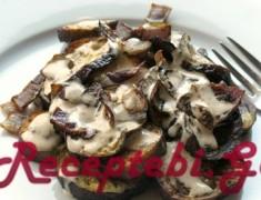 eggplant-salad