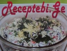 bostneulis salata