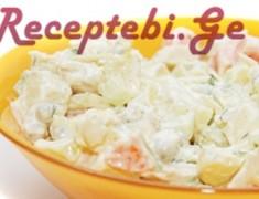 qatmis xorics salata