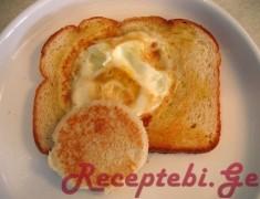 egg_in_a_basket