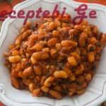 lobio tomatshi