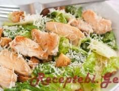 salata qatmit