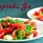 shebolili kalmaxis salata