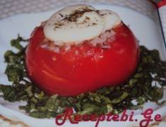 pamidori