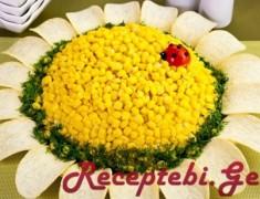 salata mzsumzira