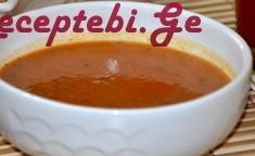 gogris sup-kremi