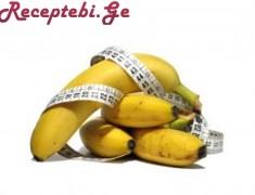 bananis dieta
