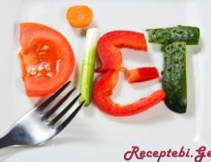 germanuli dieta