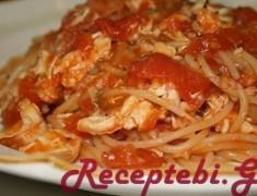 spageti qatmit