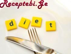 dieta meotxe