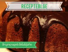 შოკოლადის მინანქარი