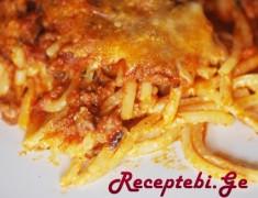spageti nagebis yvelit