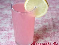 limonati marwyviy