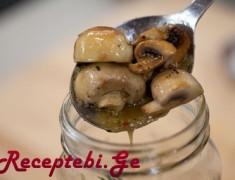 marinadshi chadebuli qama soko
