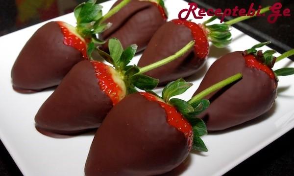 shokoladiani marwyvi