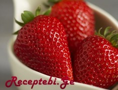 strawberry-for-diet