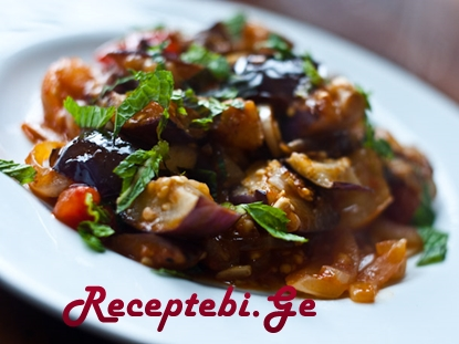 Charred Eggplant and Tomatoes with Harissa and Mint