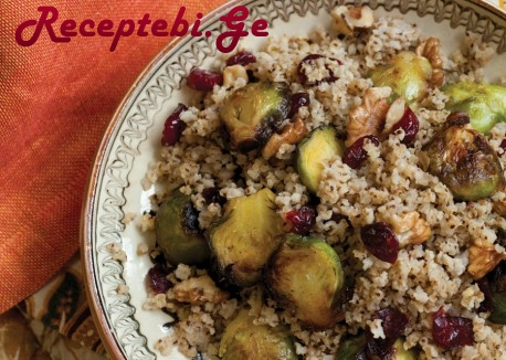 warm_salad_of_millet_and_brussels_sprouts_with_cranberries_and_walnuts-458x326