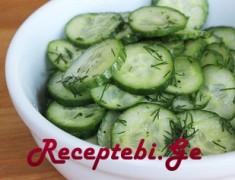 kitris salata