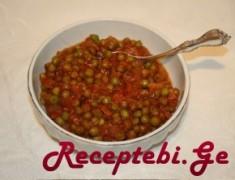 barda tomatis soushi