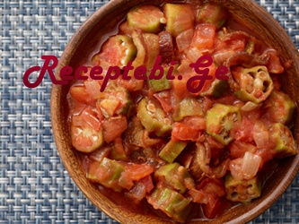 Food Network Neelys Stewed Okra and Tomatoe