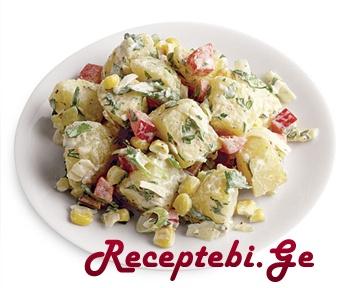 kartofilsi da simindis salata