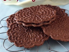 sjhokoladis vafli