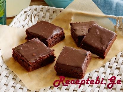 FN_Glazed-Brownies_s4x3