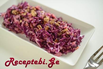 kombostos salata nigvzit
