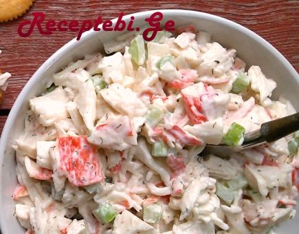 krabis salati