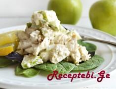 vashlis salata