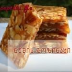 Honey-Nut-Brittle-Almond-300x212