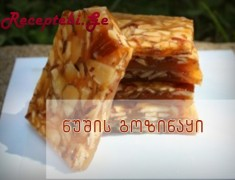 Honey-Nut-Brittle-Almond-300x212