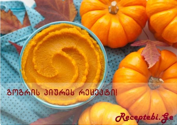 Pumpkin-Puree-DIY-section-Photo-courtesy-of-hotpolkadot.com_