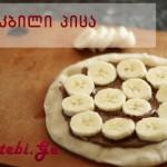 bananis pica