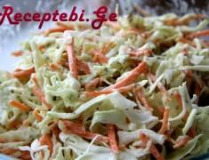 kombostos s dstaflos salata