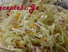 kombostos salati