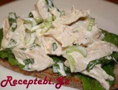 qatmis salati martivafd