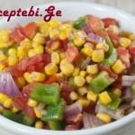simidnis salatablgarulit
