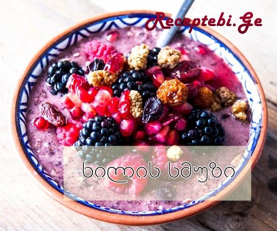 Acai-smoothie-bowl-e1414041484862 (1)