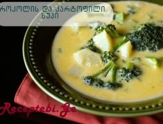 brokolis da kartofilis supi