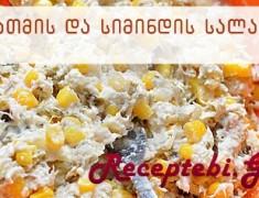 chicken-salad-corn-17744052