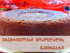 chocolate-cake1